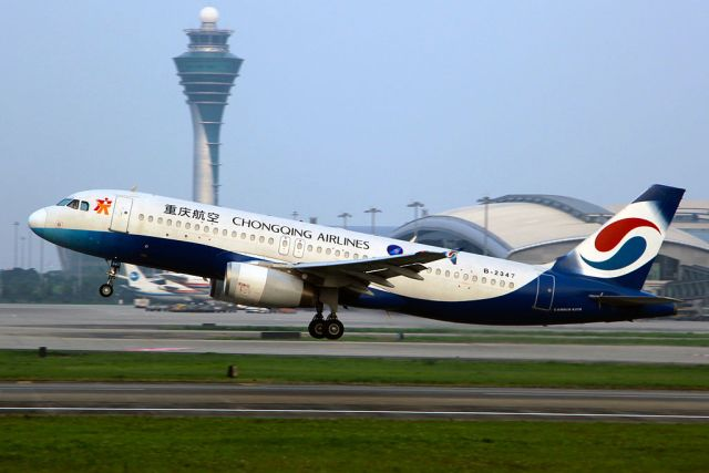 Airbus_A320ceo_Chongqing_Airlines_Guangzhou