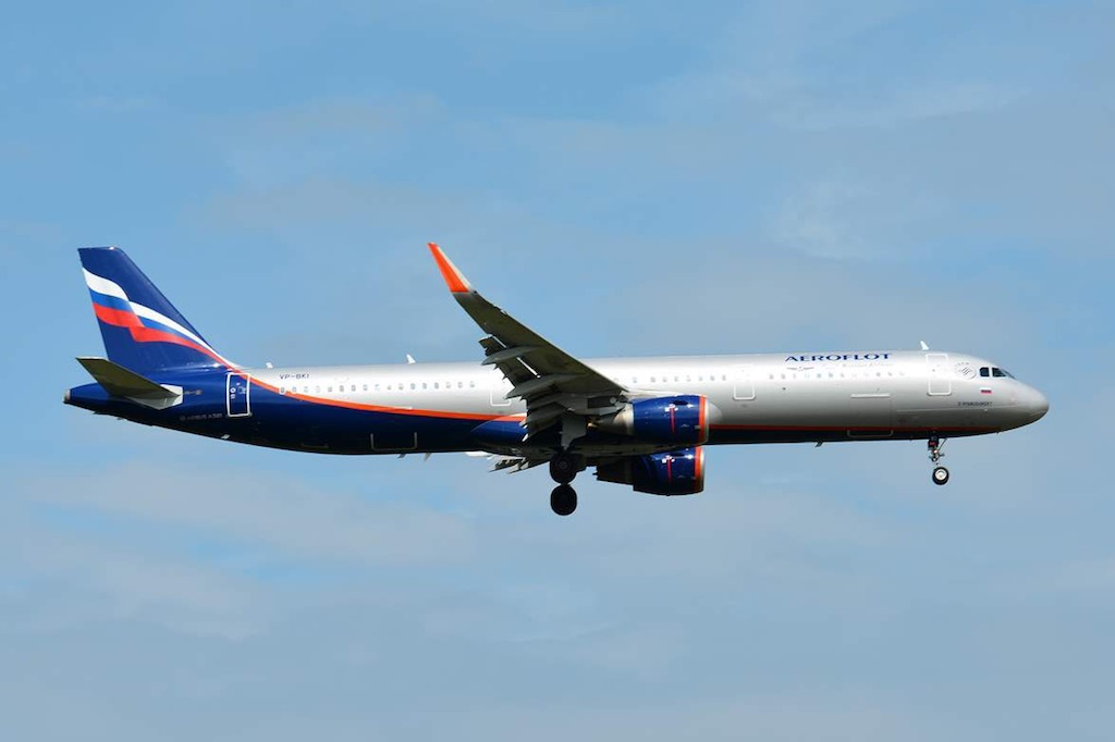 Aeroflot augmente le salaire des commandants de bord