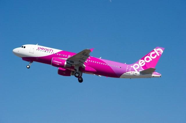 Airbus_a320_peach