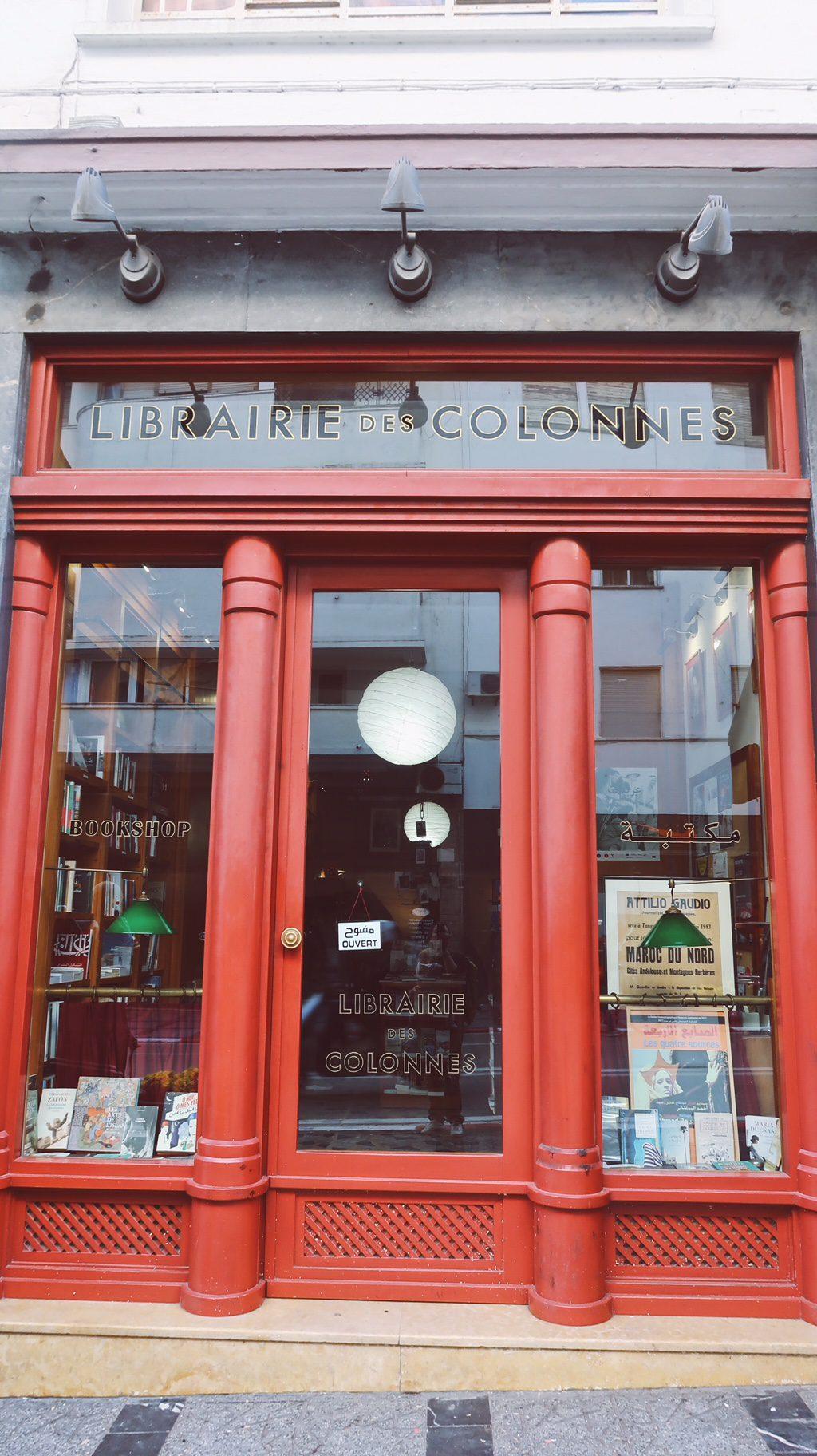 Tanger librairie des colonnes