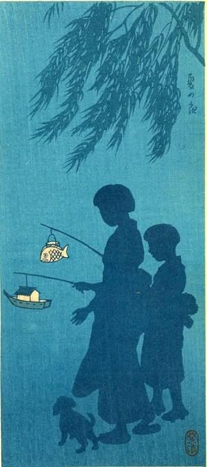 Two Children with Lanterns by Shiro Kasamatsu
