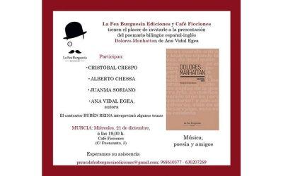 Presentación del poemario Dolores-Manhattan de Ana Vidal Egea en Murcia
