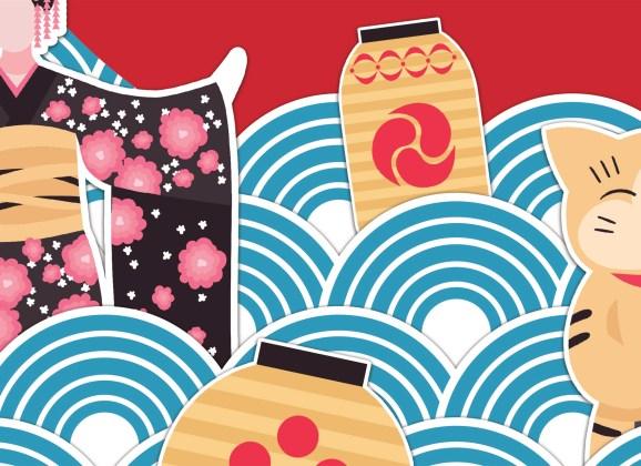30 janvier : A la découverte du Japon