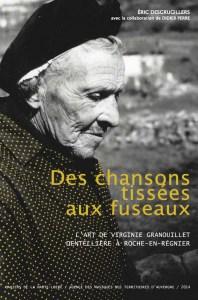 couverture Granouillet (1)