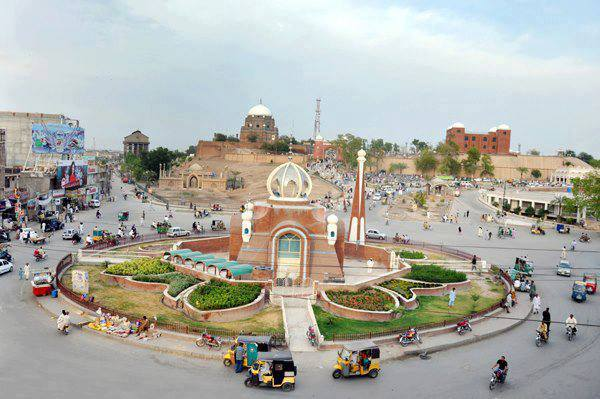 File:Multan City.jpg