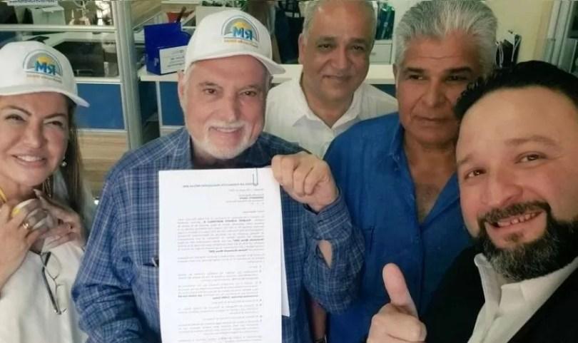 Expresidente Ricardo Martinelli presentó la documentación para la fundación del nuevo partido Realizando Metas