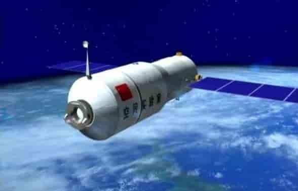 dove e caduta la stazione spaziale tiangong