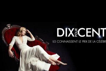 Séries Françaises - Dix pour cent 1