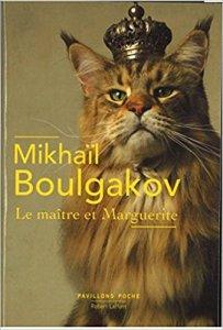 Le maître et Marguerite Mikhail Boulgakov
