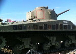 le char Sherman de Courseules sur Mer