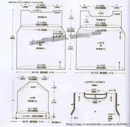 pull-3-lagrenouilletricote-com