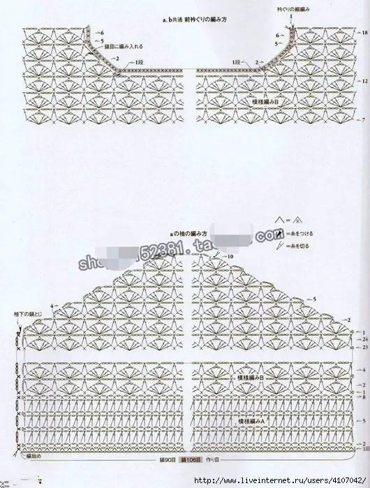 pull-6-lagrenouilletricote-com