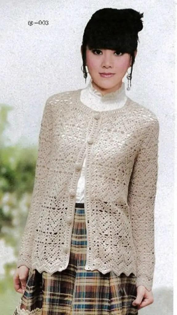 Une veste avec un dessin zigzag et araignée