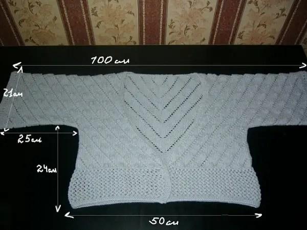 au tricot un gilet ample à nopes