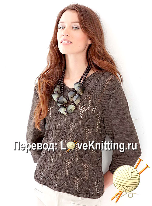 un pull au motif ajouré au tricot