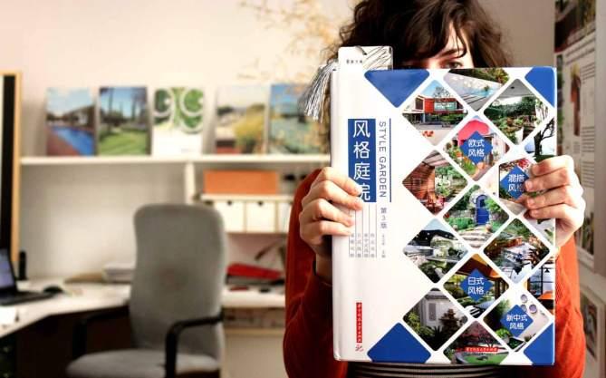Jardines y paisajismo en libro en China