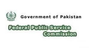 Balochistan Quota In Federal Jobs