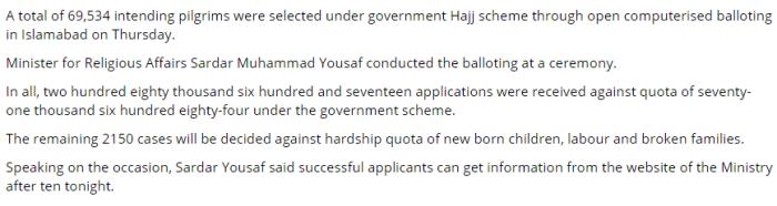 hajj balloting 2016 result