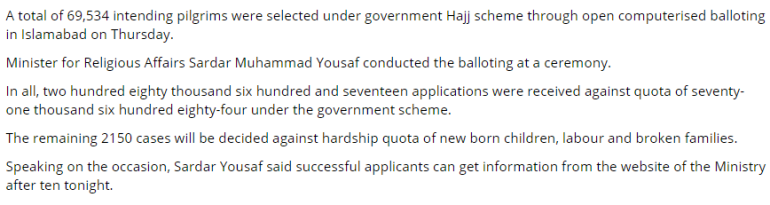 hajj balloting 2016 result