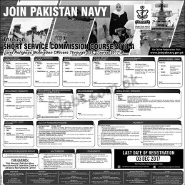 How To Join Pakistan Navy Through Short Service Commission Courses 2017