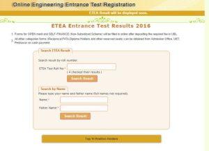 UET Peshawar ETEA Entry Test Result 2017 Enter Name Roll Number To Get Marks Detail