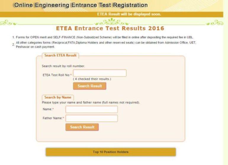 ETEA Engineering Entry Test Result 2016 UET Peshawar Online Result