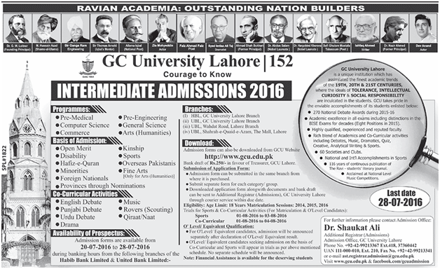 GC University Lahore Intermediate Admissions 2016