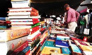 List Of Urdu Novels For Women Readers In Pakistan