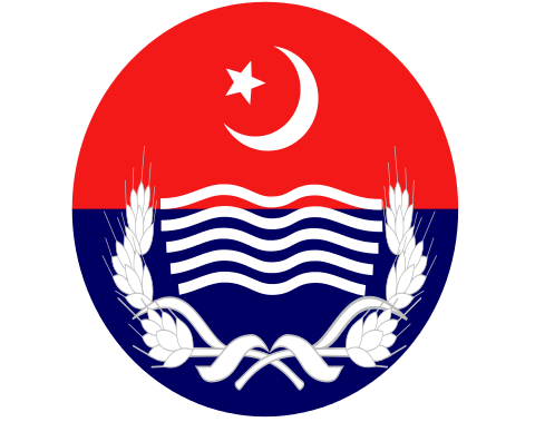 Punjab Police Computerized Online Checking System