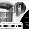 Punjab Property Tax Helpline Phone Number 080008786 Excise Punjab Gov PK