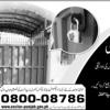 Punjab Property Tax Helpline Phone Number 080008786 Excise Punjab Gov PK