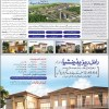 Royal Residencia Housing Scheme Lahore 4 6 8 and 12 Marla Houses