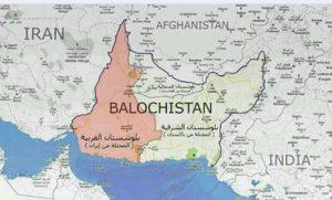 Proposed Solar Plants In Balochistan Energy Future In Pakistan