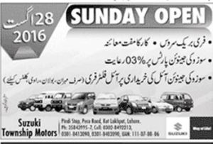 Car Service In Lahore On Sunday List Of Dealers Free of Cost Offer