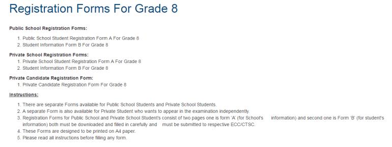 8th-class-registration-2017-form