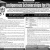 HEC Indigenous Scholarship 2017 Batch 4 Online Form Download