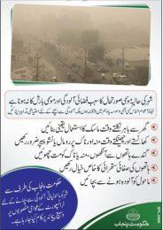 Air Pollution Smog In Lahore Protection Ways In Urdu Precautions