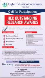 HEC Best Young Research Scholar Award 2017 Application Form Download