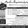 UET Free Training Courses In Lahore Pakistan In Start Of 2017