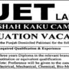 UET Lahore Kala Shah Kaku Campus Jobs 2017 Lab Supervisor