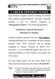 Fauji Fertilizer Company Limited Management Trainees NTS Test 2017 Application Form
