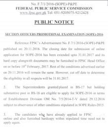FPSC Section Officers Promotional Examination SOPE Test Sample Paper