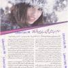 Skin Care Tips In Winter Season In Urdu In Pakistani Tariky