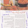 carrot benefits for health in urdu