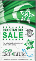 Pakistan Day Sale At EMPORIUM Lahore 2017 23 Percent Discount On 23 March