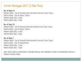 Ramadan Umrah Packages 2017 From Lahore, Karachi, Peshawar, Islamabad