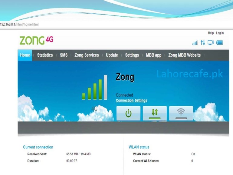 How To Check Zong 4G Device Remaining Data Online Step 1