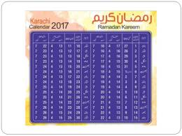 Karachi Ramadan Calendar 2017 Sehr Iftar Timings & Schedule Available Here