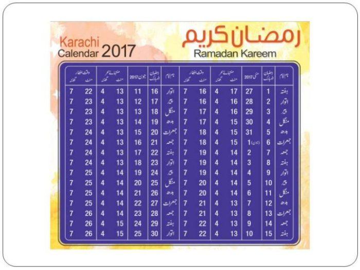 Karachi Ramadan Timings 2017