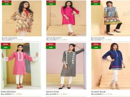 Mausummery Eid Collection 2017 Online Catalogue With Price